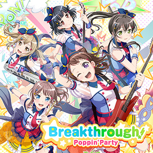 Mora original anisong chart (22 〜 28 Jun. 2020)